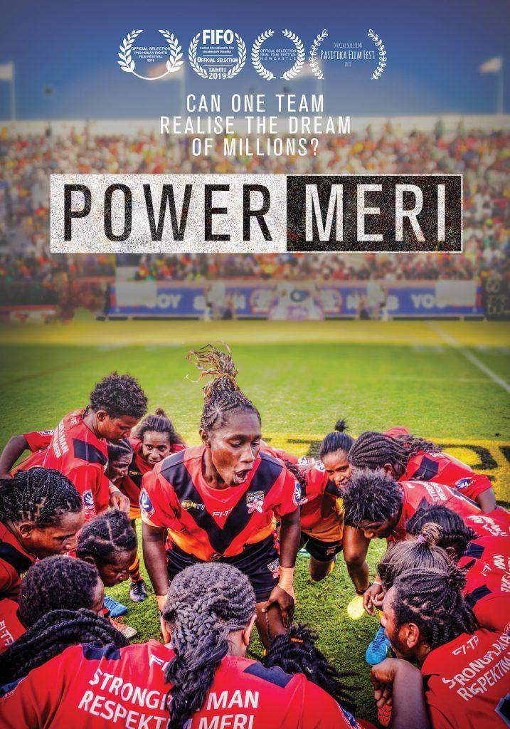 Power Meri. Most popular.